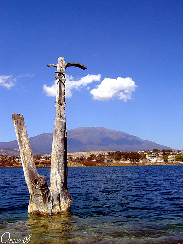 Gorgeous Blue Skies Over the Laguna de Labradores Lake